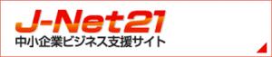 Jnet21バナー